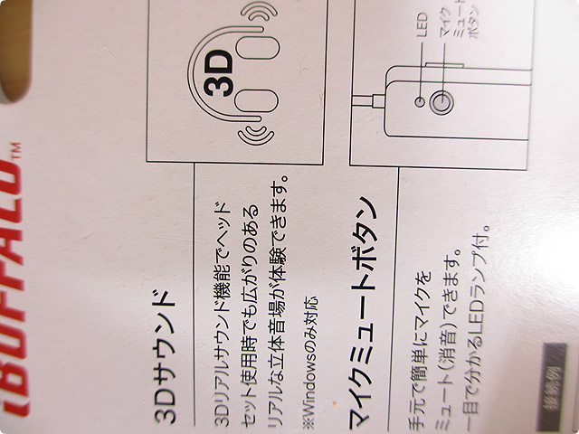 iBUFFALO USBオーディオ変換ケーブル(USB A to 3.5mmステレオミニプラグ) 効果