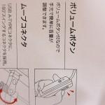 iBUFFALO USBオーディオ変換ケーブル(USB A to 3.5mmステレオミニプラグ) ボリュームボタン