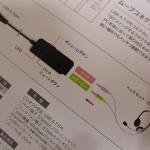 iBUFFALO USBオーディオ変換ケーブル(USB A to 3.5mmステレオミニプラグ) 対応OS