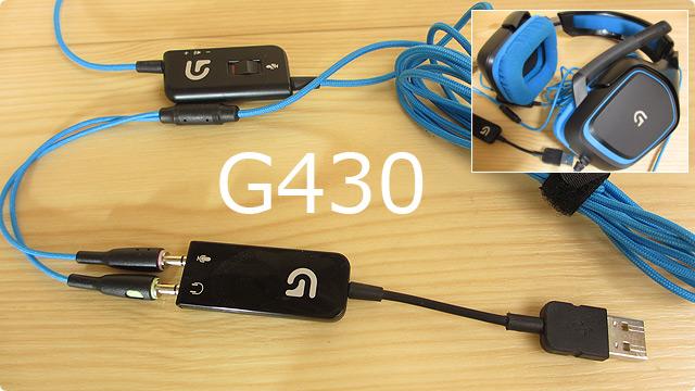G430_USBアダプタ