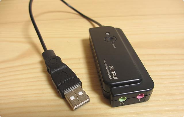 iBUFFALO USBオーディオ変換ケーブル(BSHSAU01BK)