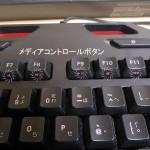 G105_メディアコントロール