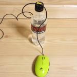 マウスコードホルダー自作