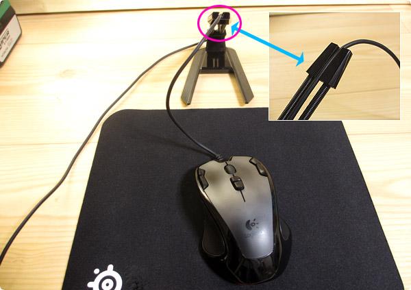 Razer Mouse Bungee マウスコード マネジメント システム