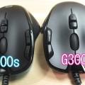 g300rとg300sの違い