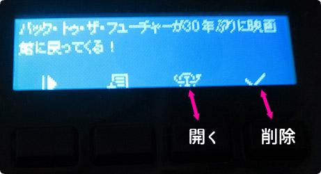 ゲーミングキーボードでブログ更新を楽にチェック