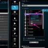 ゲーミングマウスやキーボードのマクロ機能で画像を保存する方法